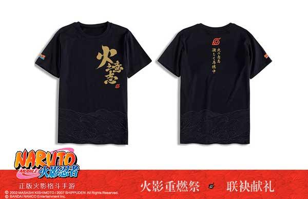 火影忍者:博人传公布上映时间 人物海报首曝